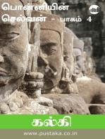 Ponniyin Selvan - Part 4