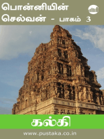 Ponniyin Selvan - Part 3