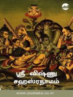 Sri Vishnu Sahasranaamam