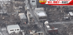 'Like an Air Raid' — Stunning Photos of a Japanese Town Consumed By Fire