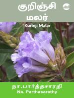 Kurinchi Malar