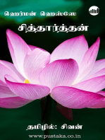 Siddharthan