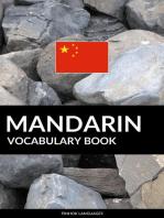 Mandarin Vocabulary Book