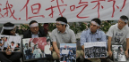 Hong Kongers Snap Protest Selfies With Government's Palace Museum Project 'Exhibition'