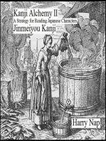 Kanji Alchemy II: A Strategy for Reading Japanese Characters Jinmeiyou Kanji: Kanji Alchemy, #2