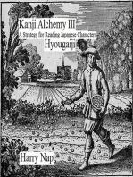 Kanji Alchemy III