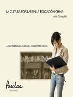 La cultura popular en la educación china