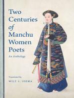 Two Centuries of Manchu Women Poets