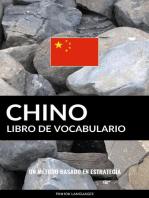 Libro de Vocabulario Chino: Un Método Basado en Estrategia