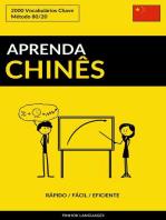 Aprenda Chinês