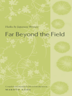 Far Beyond the Field