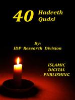 Forty Hadeeth Qudsi