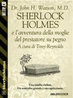 Sherlock Holmes e l'avventura della moglie del prestatore su pegno