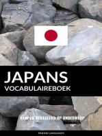 Japans vocabulaireboek
