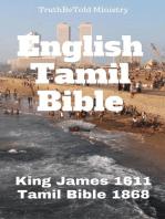 English Tamil Parallel Bible