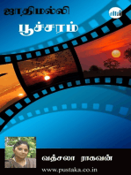 Jathimalli Poocharam