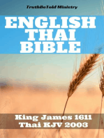 English Thai Bible