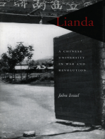 Lianda: A Chinese University in War and Revolution