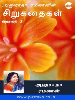 Anuradha Ramananin Sirukathaigal - Collection 3