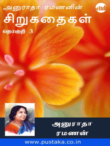 Anuradha Ramananin Sirukathaigal - Collection 3