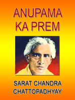 Anupama Ka Prem