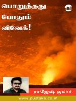 Poruthathu Pothum Vivek!