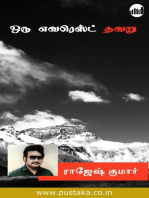 Oru Everest Thavaru!