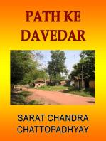 Path Ke Davedar