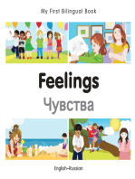My First Bilingual Book–Feelings (English–Russian)
