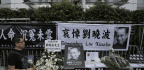 Remembering Liu Xiaobo, Who Fought For Human Rights In China