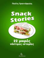 Snack Stories
