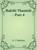 Bakthi Thamizh Part 4