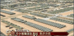 China's Army Is Showing Off Its New Tanks, Stealth Fighters, and Missiles