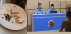 Chinese Police Arrested a Man for Complaining About Hospital Food. Netizens Say It's Police Abuse.