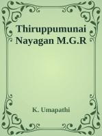 Thiruppumunai Nayagan M.G.R