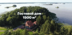 Putin 'Holiday Mansion' Revealed by Russian Opposition Leader