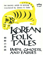 Korean Folk Tales: Imps, Ghosts, and Fairies