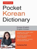 Tuttle Pocket Korean Dictionary: Korean-English English-Korean