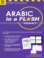 Arabic in a Flash Kit Ebook Volume 2