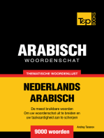 Thematische woordenschat Nederlands-Arabisch: 9000 woorden