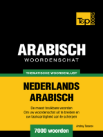 Thematische woordenschat Nederlands-Arabisch: 7000 woorden