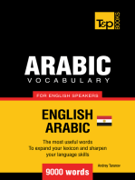 Egyptian Arabic vocabulary for English speakers
