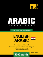 Egyptian Arabic vocabulary for English speakers: 7000 words