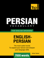 Persian vocabulary for English speakers