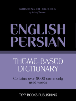 Theme-based dictionary British English-Persian