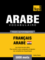 Vocabulaire Français-Arabe égyptien pour l'autoformation