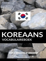 Koreaans vocabulaireboek