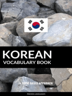 Korean Vocabulary Book