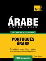 Vocabulário Português-Árabe