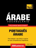 Vocabulário Português-Árabe: 9000 palavras mais úteis